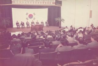 한국과학기술회관 본관 신축 기공식(1971.10.28) - 한국과학기술단체총연합회 제공
